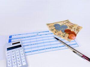 収入証明書不要